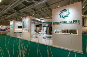 Heng Feng at World Tobaco Europe in Sofia 2