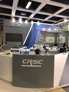 CRSC at Innotrans 2018 in Berlin  4
